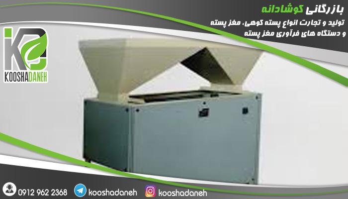 تولید کننده دستگاه بنه شکن ایرانی